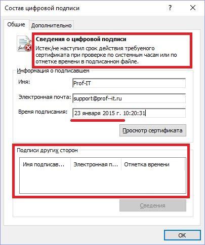1.3.5.Expired.jpg