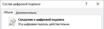 1.3.5.Sign_Legit.jpg
