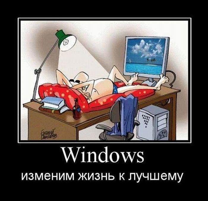 1310041622_097.jpg