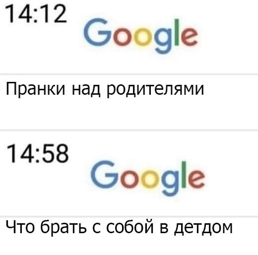 1586712438324.png