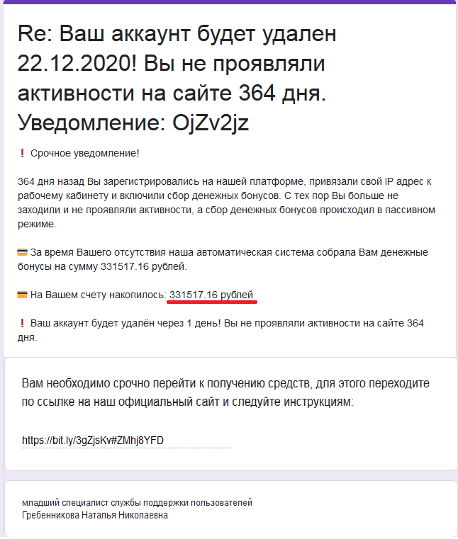 1608575782779.png