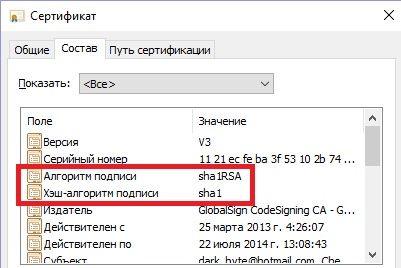 2.4.5.2.1.Hash_of_Certificate.jpg