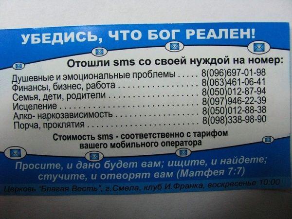 3382305-R3L8T8D-600-61072258_molitva1.jpg