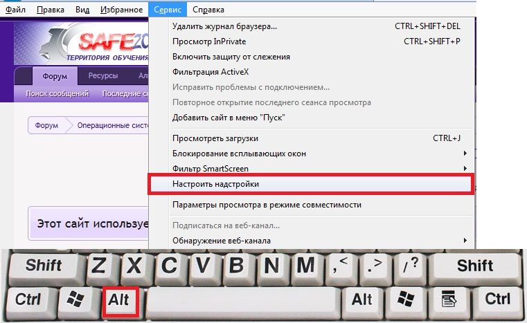 add-ins.jpg