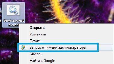 Adm_Click.jpg