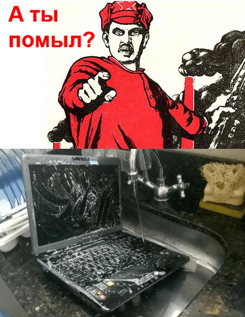 атыпомыл1.png