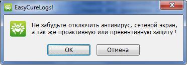 av_disable.png