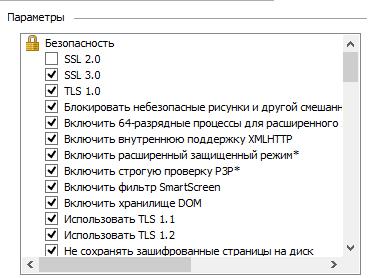 безоп.png