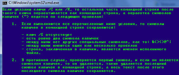 cmd_syntax.
