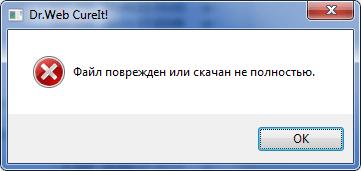 cure_error.png