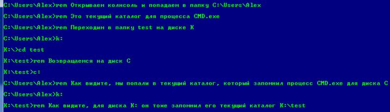 curr_test.
