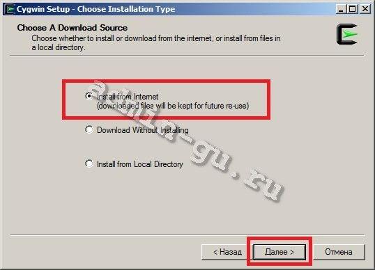 cygwin_install_2.