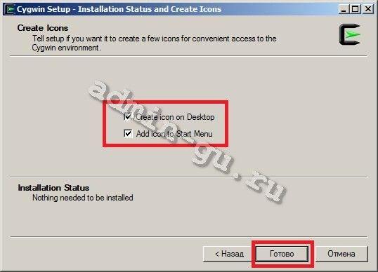 cygwin_install_8.