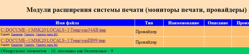 fc9aafa97672.