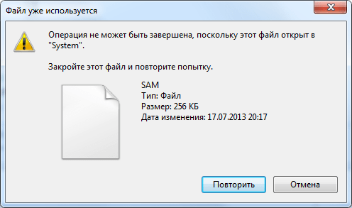 file_locked.png