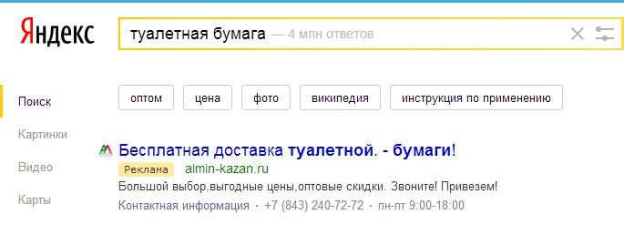 казан.png