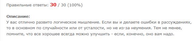 ку-результат.png