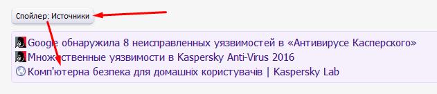 курьез.png