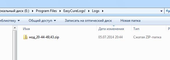 log_programfiles.