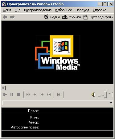 mplayer2_window.jpg