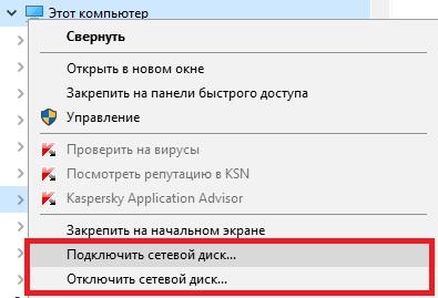 net_drive.png