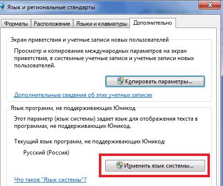 non-Unicode_lang.
