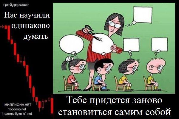 odinakovo_dumat.jpg