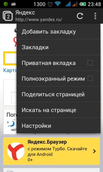 Screenshot_2015-07-07-23-48-40[1].