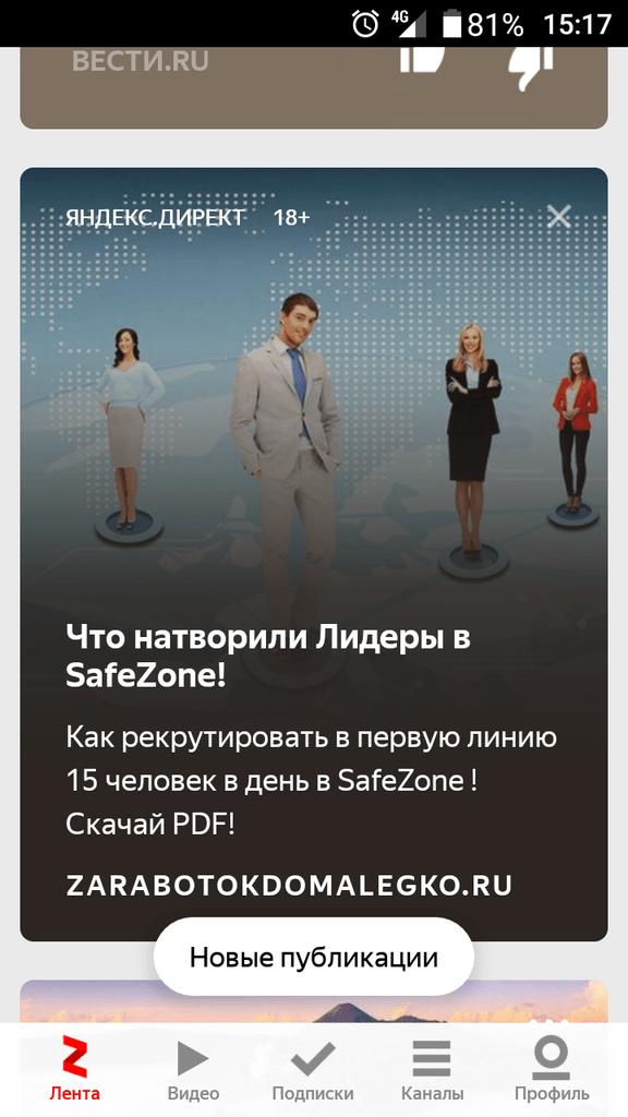 Screenshot_20190324-151712.png