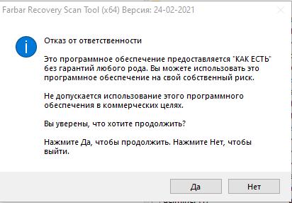 Screenshot_31.png