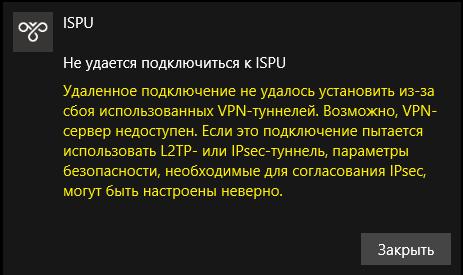 Скриншот 06-03-2018 160806.png