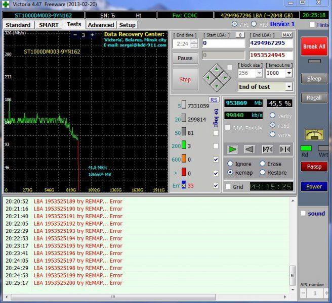 ST1000DM003_tests.jpg