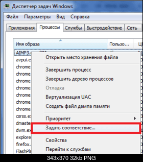 TaskM_manual_1.png