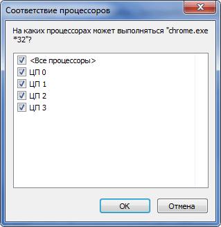 TaskM_manual_2.png