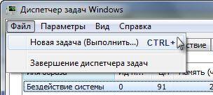 taskmgr04.jpg