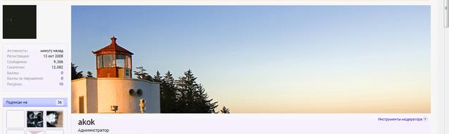upload_2014-4-22_15-51-42.