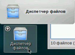 windowsunlocker3.jpg