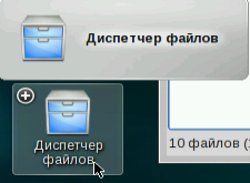 windowsunlocker3.