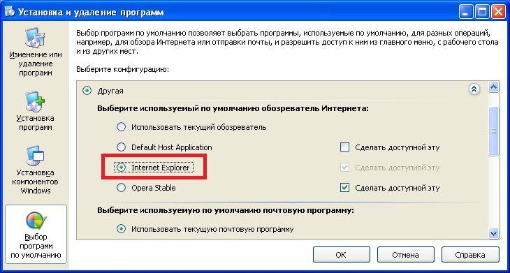 XP_Def_Set.jpg