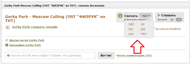 zaycev-net.